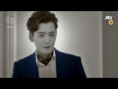 JTBC 새 금토 드라마
