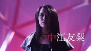 """Never ever"" Yuri Dance Ver."