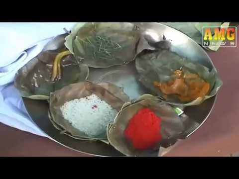 AMG News Jamshedpur 05 Feburary 2018