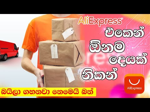 How to get coupons from aliexpress