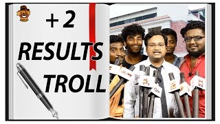 +2 Result Troll | Send off to School kids Batch 2017  | Smile Settai