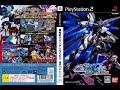 機動戦士ガンダムSEED 連合vs.Z.A.F.T. PV (PS2) の動画、YouTube動画。