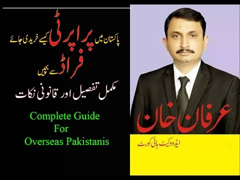 How to Buy Property in Pakistan : Step by Step Guide : Part 3