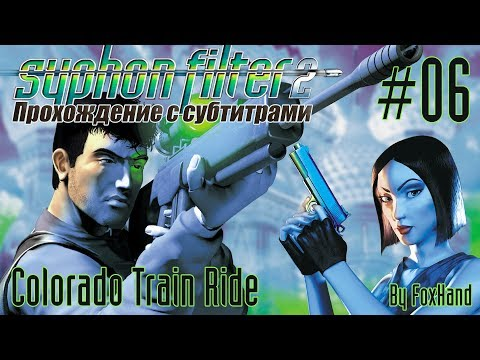 [Прохождение с субтитрами] Syphon Filter 2: Mission 6 - Colorado Train Ride (Hard Mode)