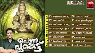 Malayalam Ayyappa Devotional Songs | Ponnu Poonkettu | Hindu Devotional Songs Audio Jukebox