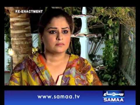 Khoji, 07 August 2015 Samaa Tv