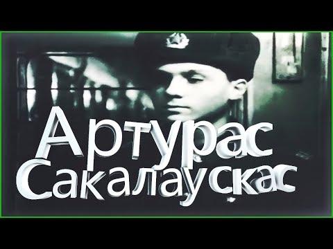 Криминальные хроники - Дело Сакалаускаса І стрельба в армии І стрельба в карауле І дедовщина І армия