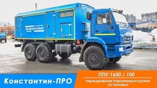 Паровая промысловая установка ППУА 1600/100 Камаз 43118-46, насос