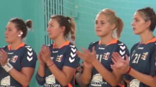 Гандбол,супер ліга. Відкриття Чемпіонату України. м.Тернопіль (02.09.2016)