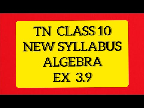 TN Samacheer 10 Maths New Syllabus Algebra Ex 3.9