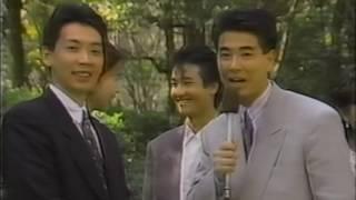 おはよう朝日です 番宣 【岡元昇・宮根誠司】 1990/03 宮根誠司 検索動画 24