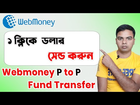 How To Transfer Webmoney Balance 2021.How To Webmoney Fund Transfer.Webmoney Bangla Tutorial