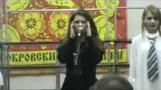 Ксения Тараненко. Зажгите Свечи. Конкурс. flv