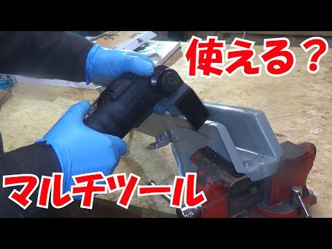 最近買った工具2017/11-12【まーさん工具】No.23