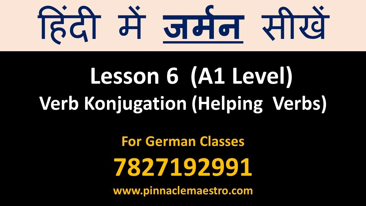 Verb Konjugation (Helping verbs)    lesson 6   A1 level   Learn German in Hindi   9999376799