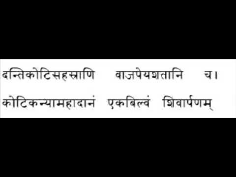 Aditya hridaya stotra hindi
