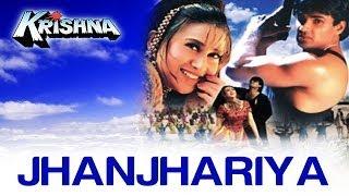 Jhanjharia - Krishna | Sunil Shetty & Karisma Kapoor | Alka Yagnik | Anu Malik