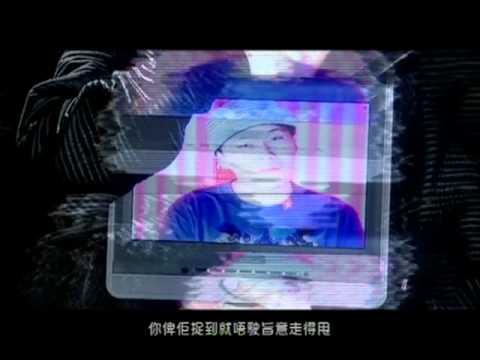 鄭融 Stephanie Cheng - 無謂情歌 (feat. 莊冬昕/歐陽靖) - 官方完整版MV