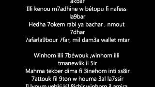 Balti-Yatim,Lyrics