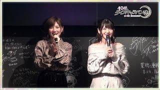 2018年春配信予定のゲームアプリ『AKB48 ダイスキャラバン』が「ダイス...