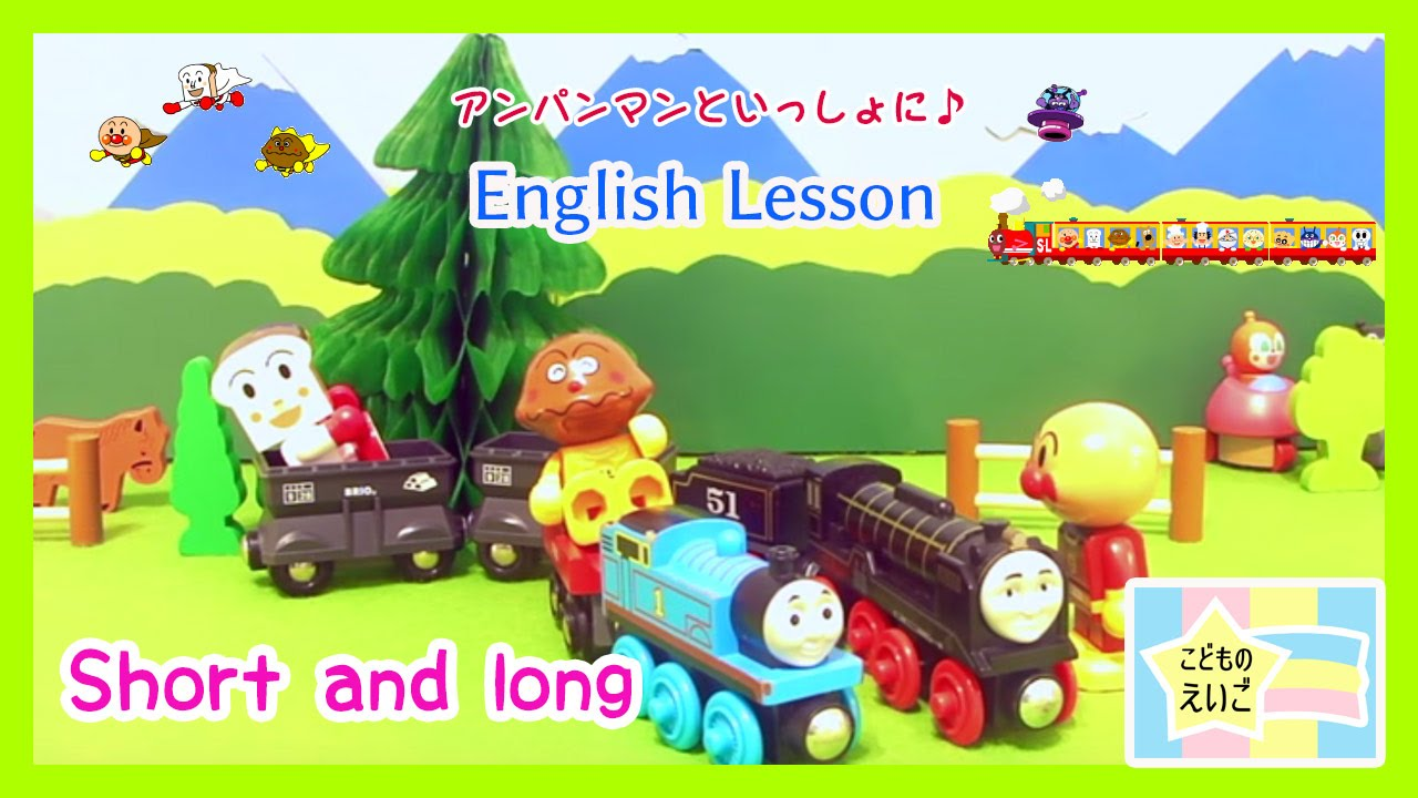 SEGA TOYS JAPAN Anpanman Japanese and English learning ...