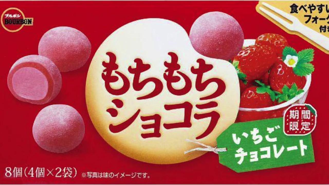 200201 日本零食批發