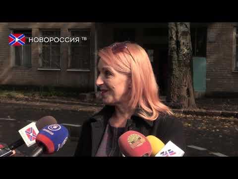 """Лента новостей на """"Новороссия ТВ"""" в 16:00 - 1 октября 2019 года"""