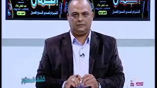 كشف المستور مع علاء عبد العزيز| حول تجديد الخطاب الديني وهجود حاد على سما المصري 16-5-2018