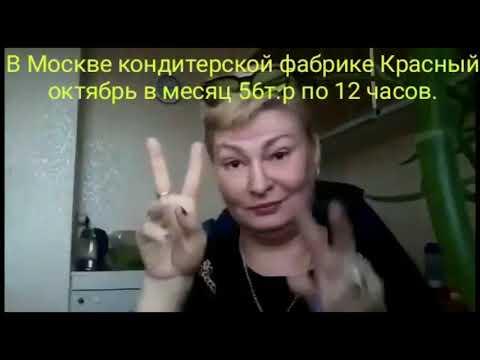 Глухая москвичка рассказала