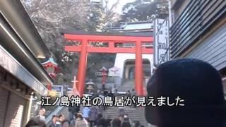 男4人 鎌倉ツーリング