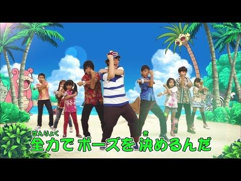 アニメ新シリーズ「ポケットモンスター サン&ムーン」のエンディングテーマが岡崎体育さんに決定!! ただいま、特別なミュージックビデオ(...