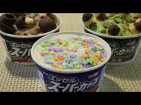 meiji Candy Toy ice-cream mix maker おかしなまぜまぜ エッセル スーパーカップ
