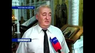 Панихида по жертвам геноцида ассирийского народа (2009)