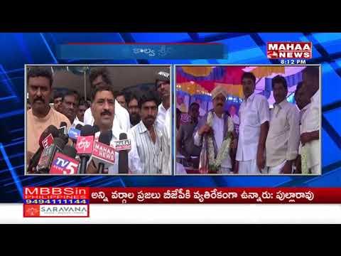 Minister Kalva Srinivasulu Participated In 'Grama-Darshini'   Anantapur   Mahaa News
