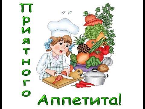 Рецепт_диетического_супа