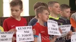 В Карпинске прошел турнир по мини футболу памяти Николая Рачева