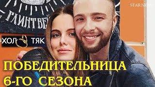 Егор Крид ОПРЕДЕЛИЛСЯ С ВЫБОРОМ ДЕВУШКИ в телешоу Холостяк, ей стала