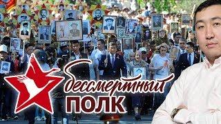 Бессмертный Полк 2019. Эмоциональное шествие 9 мая в Бишкеке
