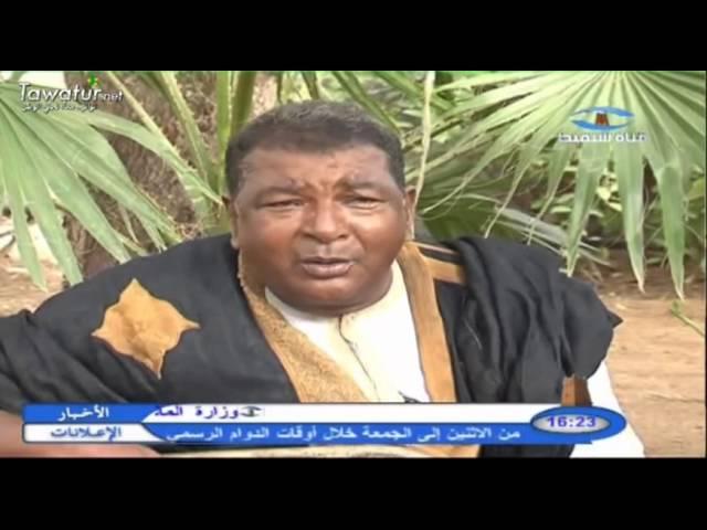 الفنان بابه ولد النانه ـ قناة شنقيط.