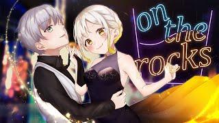【-6で歌ってみた】On the rocks【紫ノ屋律 / 柚子花】