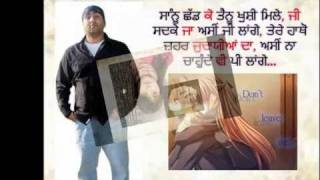 ♥★ Sanu Tere Dukh Ne ♥★ Rupinder Handa ♥★ Sad Punjabi Love Songs ★ Bewafa 7