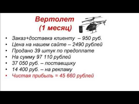 Работа у метро Лиговский проспект от 50000 руб. - 49