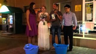 Свадьба в Херсоне делает Ice Bucket Challenge