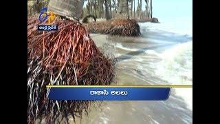 4 PM | Ghantaravam | News Headlines | 17th December 2018 | ETV Andhra Pradesh