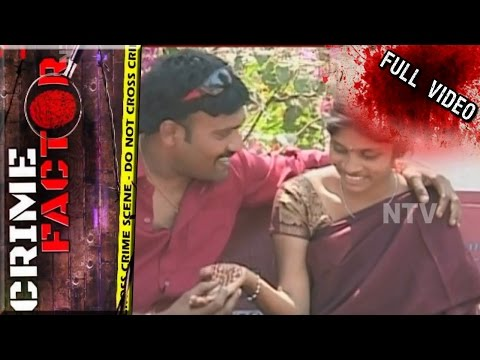 Head Constable Brutally Killed SI | Illegal Affair | Crime Factor Full Video