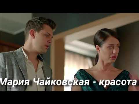 Песня из сериала отель элеон 2 сезон