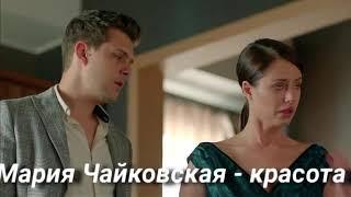 Песни из сериала Отель Элеон(3 сезон)