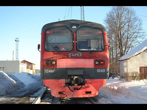 Электропоезд Дружинино-Екатеринбург. Виды из окна электрички Дружино