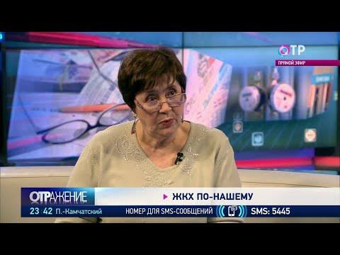 Татьяна Овчаренко: Проблемы капремонта начинаются через 3 месяца после сдачи нового дома!