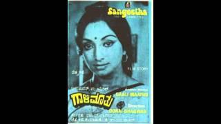 Gaali Maathu - Nagisalu Neenu